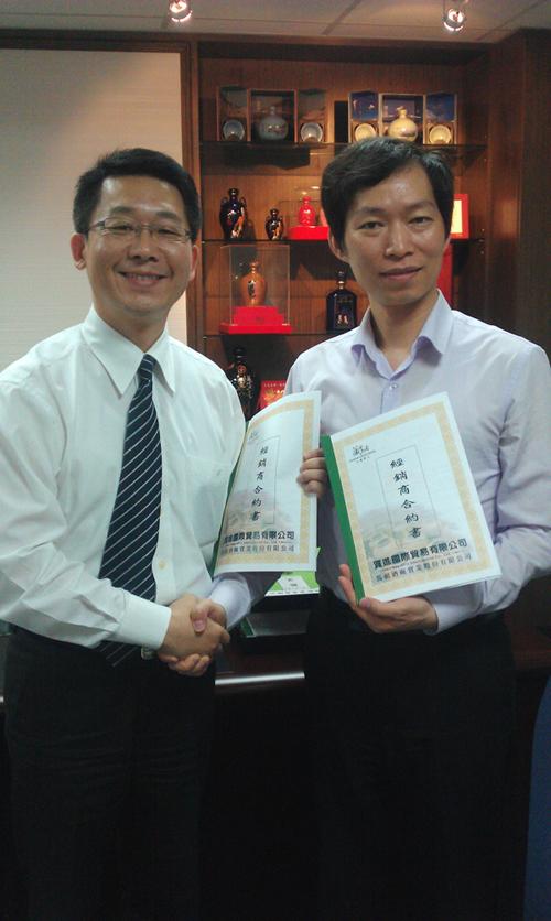 賀進集團正式與雲端酒市簽訂台北市經銷商合作!  照片