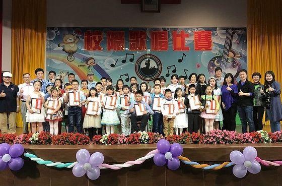 校際歌唱比賽 各校選手齊聚一堂 展現亮麗歌喉  照片