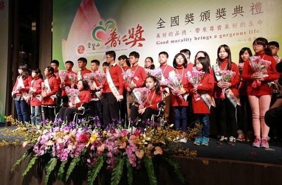 全國普仁獎頒獎 東引國小楊慧茹接受表揚  照片
