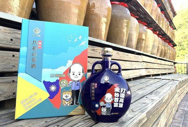 「韓國瑜拚經濟紀念瓷瓶精裝款」的圖片搜尋結果