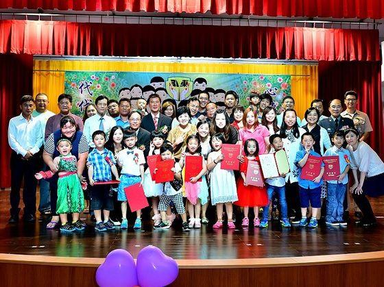 東引國中小暨附設幼兒園畢業生滿載眾人祝福邁向新學習  照片