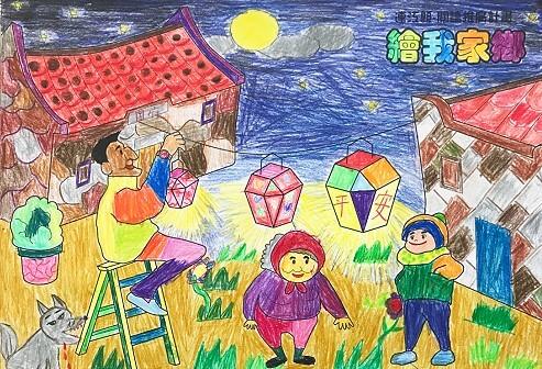文化處公布「繪我家鄉」兒童繪畫創意比賽結果  照片