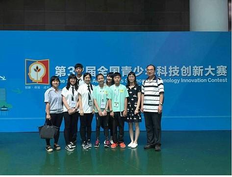 大陸全國青少年科技創新大賽 東引國小獲二等獎  照片