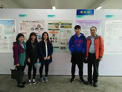 第32屆福州市青少年科技創新大賽 東引國小獲一等獎  照片