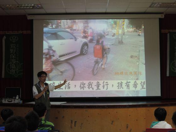 辦理環教教育重點政策宣導-節能綠活圖  照片