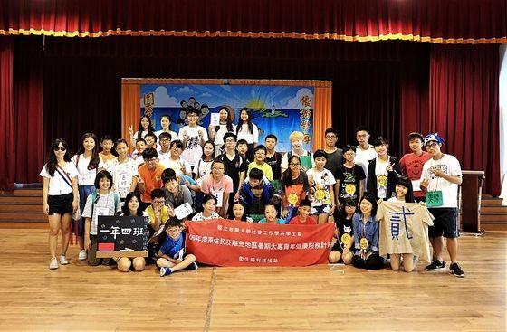 台大社工系再度抵東引辦理營隊活動 陪同孩子快樂學習  照片