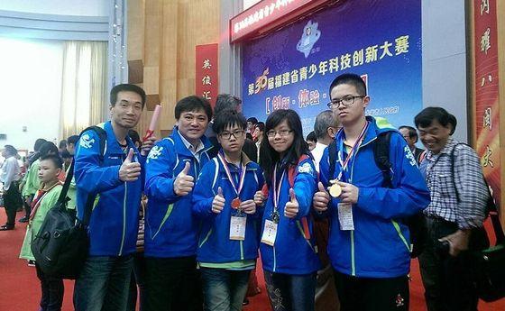 第30屆福建省青少年科技創新大賽 東引國中小再獲兩項大獎  照片