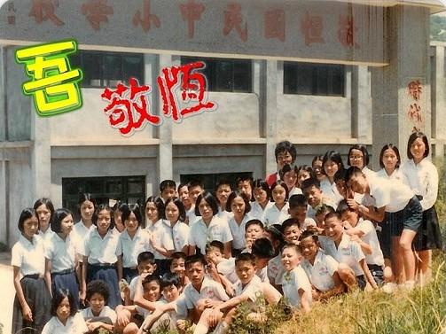 國中小學電子書故事創作競賽  照片