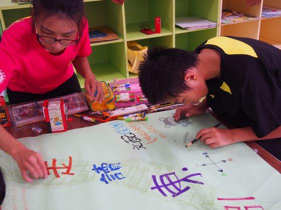 辦理環境教育主題活動--走讀東引  照片