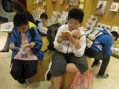 """""""山與海的對話""""赴湖山國小校際交流活動照片  照片"""