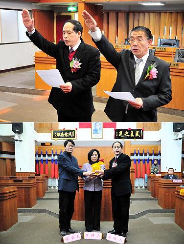 陳貴忠、曹以標當選第五屆正副議長   照片