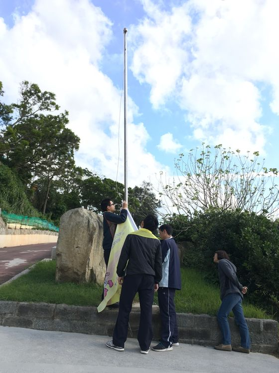 辦理環教教育重點政策宣導-空氣汙染旗幟  照片